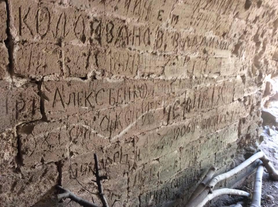 """Граффити на стенах (крепость """"Керчь"""")"""